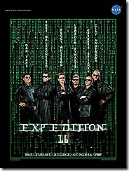 exp16